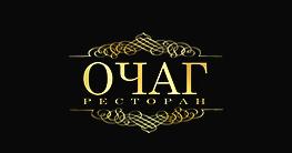 Полезная информация об уютном ресторане «Очаг» в Запорожье